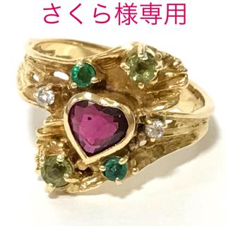 【さくら様専用です】桐山勇三 ルビー リング K18YG ダイヤ マルチカラー(リング(指輪))