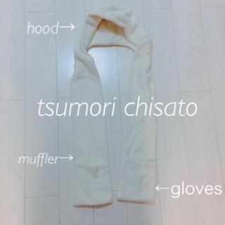 ツモリチサト(TSUMORI CHISATO)のツモリチサトのフリース マフラー  手袋 フード  クリスマスセール(マフラー/ショール)