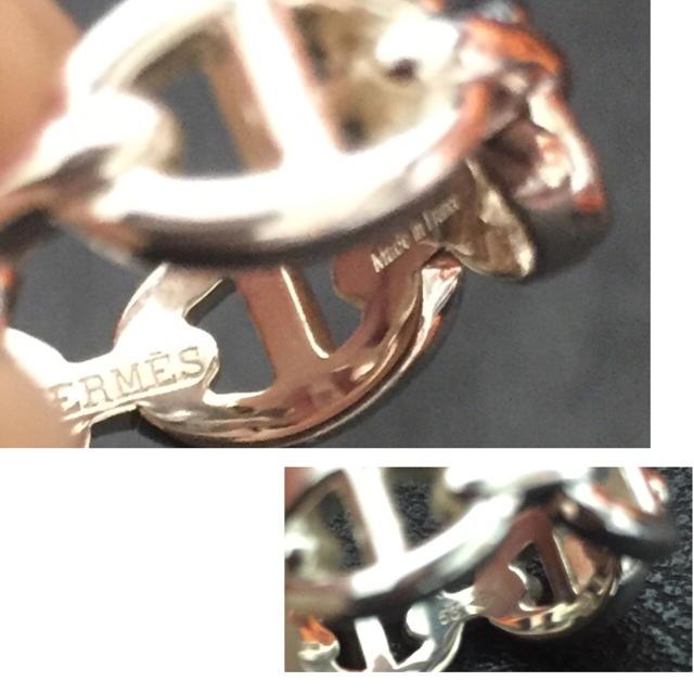 Hermes(エルメス)の本物✨エルメスのリングです(^-^) レディースのアクセサリー(リング(指輪))の商品写真