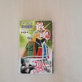 集英社 - 銀魂ーぎんたまー 68       定価400円+税