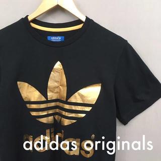 アディダス(adidas)の【良品】 アディダス オリジナルス ビッグロゴ バックプリント ゴールド(Tシャツ/カットソー(半袖/袖なし))