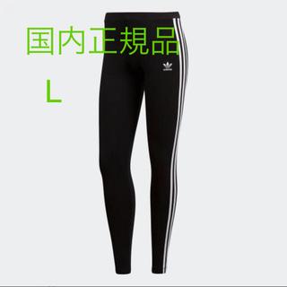 adidas - adidas アディダス レギンス トレフォイル L