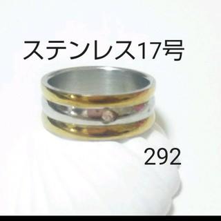 ステンレスリング 292(リング(指輪))