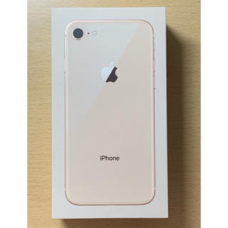Apple - iPhone8 64GB ゴールド au 未使用