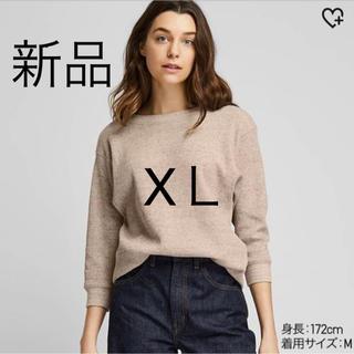 UNIQLO - 【新品】ユニクロ ワッフルクールネックT XL 七分袖