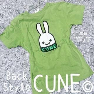 CUNE - レア♡グリーン♡完売カラー♡前後うさぎ♡ウサギ♡秋♡映え♡