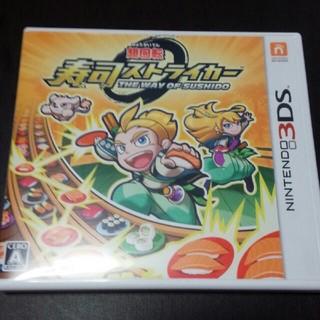 ほぼ新品 3DSソフト 寿司ストライカー