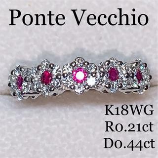 PonteVecchio - Ponte Vecchio K18WG ルビーダイヤモンドフラワーリング  美品