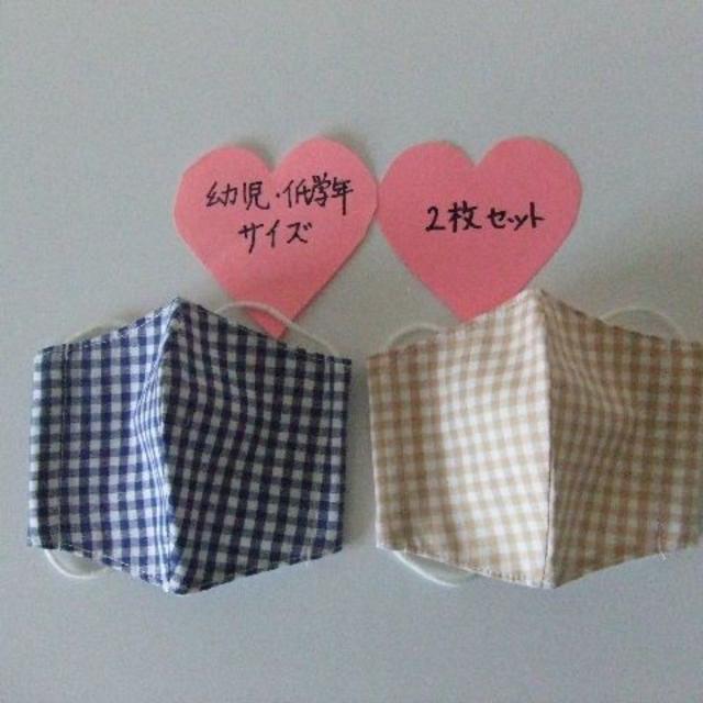 マスク作り方立体型紙,マスクの通販