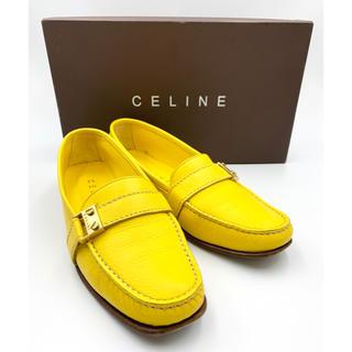 セリーヌ(celine)のCELINE☆ ローファー レザー イエロー ゴールド レザーソール(ローファー/革靴)