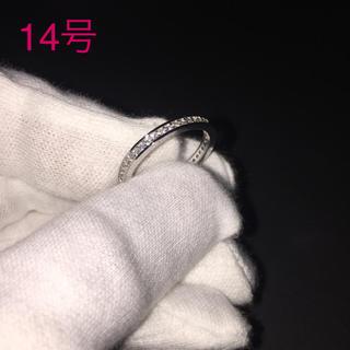 【14号】指輪 リング フルエタニティ キュービックジルコニア シルバー925(リング(指輪))