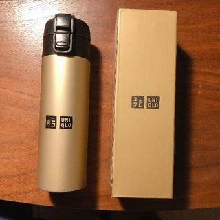 UNIQLO - 【新品】UNIQLO ワンプッシュステンレスボトル