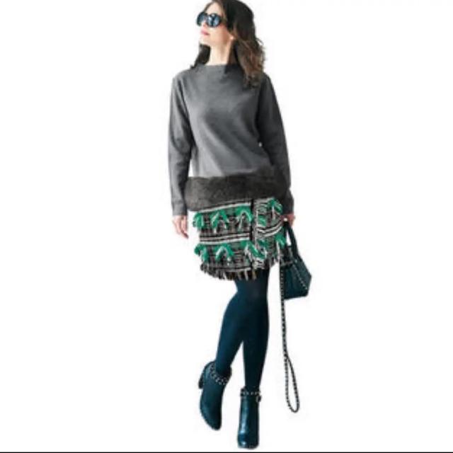Chesty(チェスティ)のchesty ツイード frayi.d snidel グレースコンチネンタル  レディースのスカート(ひざ丈スカート)の商品写真