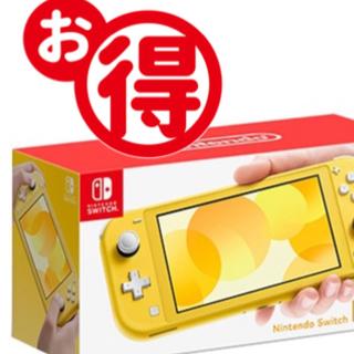Nintendo Switch - Nintendo Switch Liteイエロー ニンテンドー スイッチ ライト