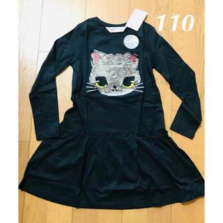 ❤️110 猫ちゃんスパンコール ワンピースH&M