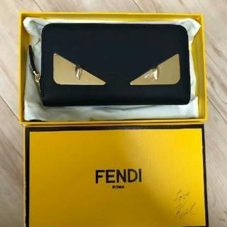 FENDI - フェンディ長財布