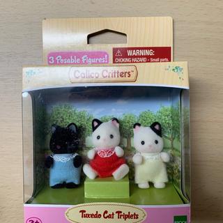 EPOCH - シルバニアファミリー チャコール猫の赤ちゃん