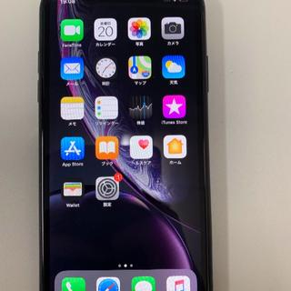 iPhone - iPhoneXR 64 5890