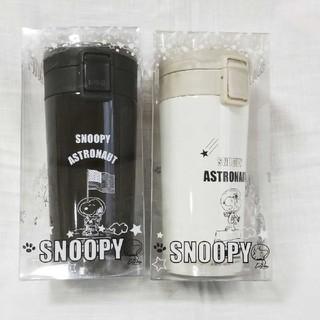 SNOOPY - 2点セットスヌーピー タンブラー  ステンレスボトル
