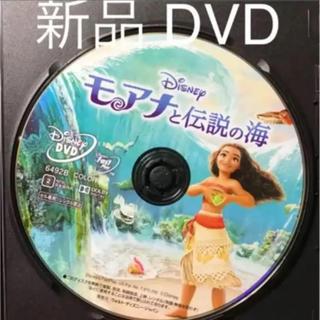 Disney - モアナと伝説の海★正規品新品DVD黒色ケース入り★複数購入割引あり