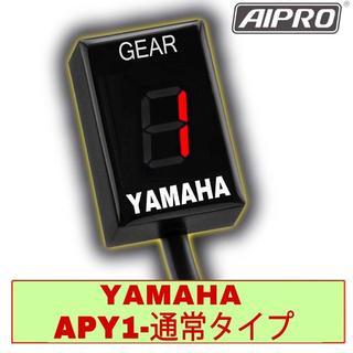 ヤマハ(ヤマハ)のアイプロ製★シフトインジケーター APY1 赤 YZF-R1 YZF-R6(パーツ)