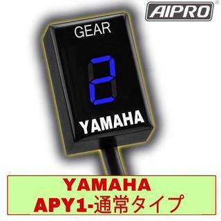 ヤマハ(ヤマハ)のアイプロ製★シフトインジケーター APY1 青 フェザー XJR1300(パーツ)