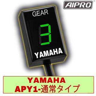 ヤマハ(ヤマハ)のアイプロ製★シフトインジケーター APY1 緑 WR250R/X FZ400(パーツ)