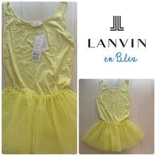 LANVIN en Bleu - ランバンオンブルー チュチュタンクトップ