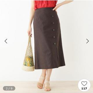 grove - grove タイトスカート