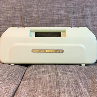 スズキ(スズキ)のSUZUKI 鍵盤ハーモニカ Melodion(ハーモニカ/ブルースハープ)