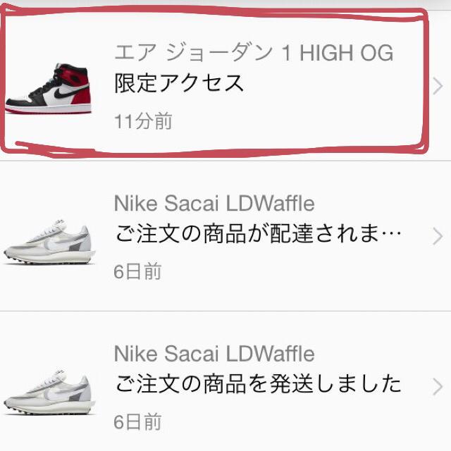 NIKE(ナイキ)のNIKE AIR JORDAN1 BLACK TOE メンズの靴/シューズ(スニーカー)の商品写真