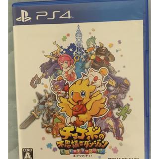 PlayStation4 - PS4 チョコボの不思議なダンジョン