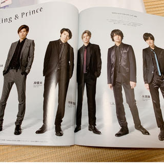 TVガイドplus vol.35 King & Prince