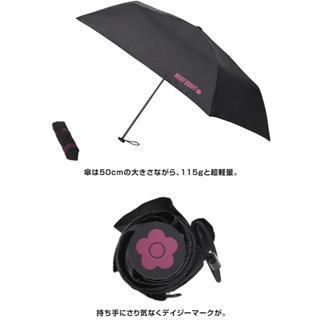 MARY QUANT - 【マリークワント】折りたたみ傘|新品・未使用品