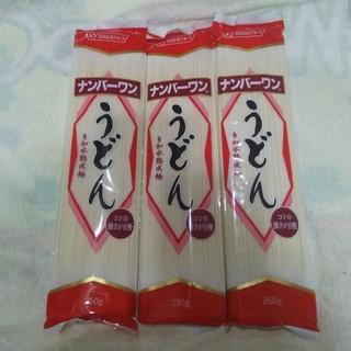 ニッシンセイフン(日清製粉)の日清製粉 ナンバーワン うどん 3袋(麺類)