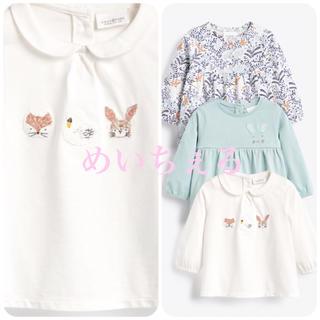 ネクスト(NEXT)の【新品】next ミント ウサギ&フローラルTシャツ3枚組(ベビー)(シャツ/カットソー)