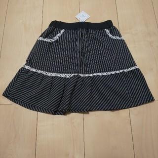 motherways - マザウェイズ☆新品スカート