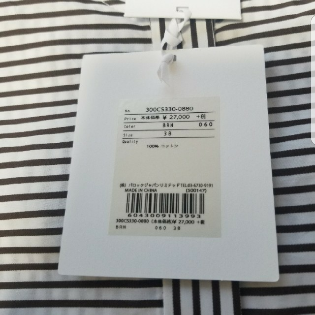 ENFOLD(エンフォルド)のENFOLD コットンストライプノーカラーシャツ  レディースのトップス(シャツ/ブラウス(長袖/七分))の商品写真