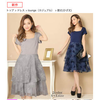 デイジーストア(dazzy store)のflowerオーガンジーAライン膝丈ドレス ネイビーLサイズ(ミディアムドレス)