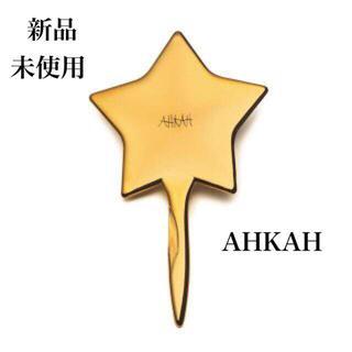 アーカー(AHKAH)のAHKAH 星型ミラー 手鏡 鏡 JJ(ミラー)