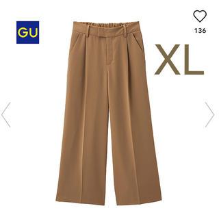 GU - GU ワイドパンツ XL ジーユー