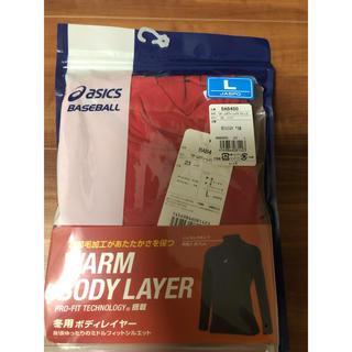 アシックス(asics)の◆新品未使用◆asics 野球アンダーシャツ L赤(野球)
