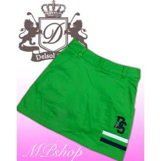 美品♡DELSOL デルソル インナーパンツ一体型 ゴルフスカート 緑