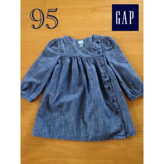 ベビーギャップ(babyGAP)の美品★baby Gap★ワンピース(ワンピース)