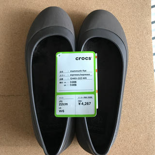 crocs - クロックス マンモスフラット 茶色 22センチ