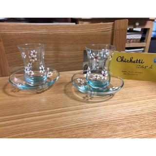 フェリシモ(FELISSIMO)のフェリシモ チケッティ チャイグラス&ソーサーセット(グラス/カップ)
