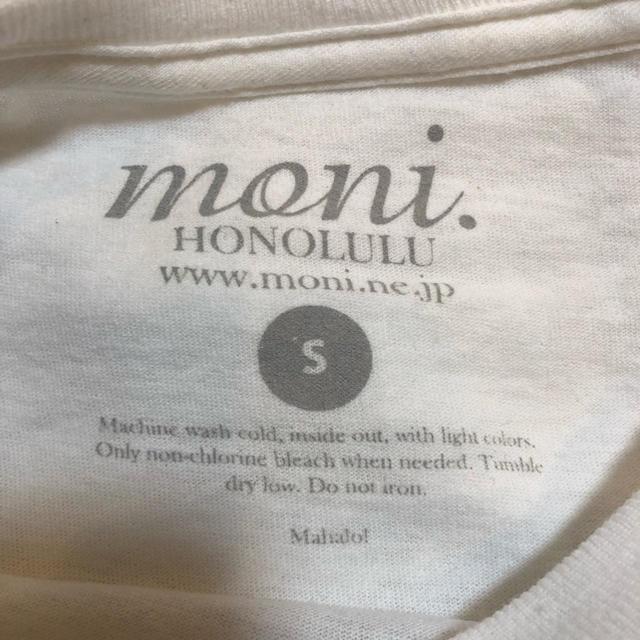 SNOOPY(スヌーピー)の★ハワイ限定 日焼けスヌーピーTシャツ レディースのトップス(Tシャツ(半袖/袖なし))の商品写真