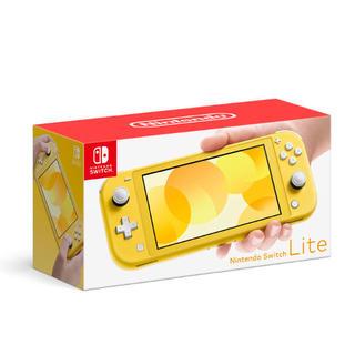 Nintendo Switch - switch lite イエロー
