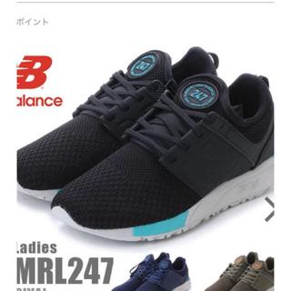 ニューバランス(New Balance)のニューバランス247(スニーカー)