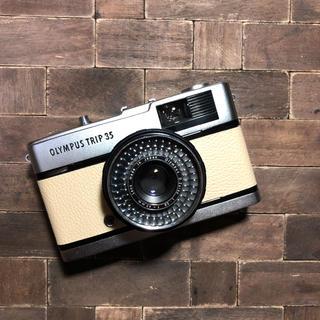 オリンパス(OLYMPUS)のOLYMPAS TRIP 35【BEIGE】(フィルムカメラ)
